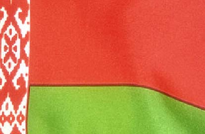 Onafhankelijkheid van Wit-Rusland, De vlag van Wit-Rusland